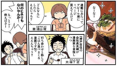 nakatoba2