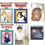 白泉社Kindle108円均一セール