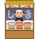 sushi_yatai_edo